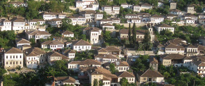Gorica Village White Stone Houses